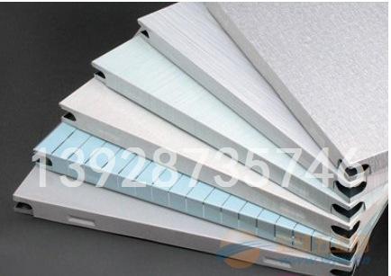600面铝扣板天花吊顶商场家居专用厂直销