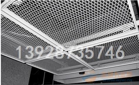 港口铝拉网板天花吊顶拉网铝单板厂家供应南方十大品牌