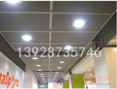 展览中心拉网板天花吊顶拉网铝单板厂供应