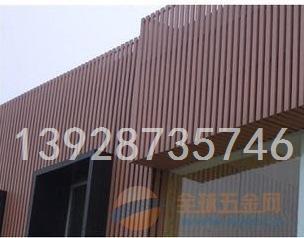 国美电器外墙木纹铝方通墙幕铝方通厂供应