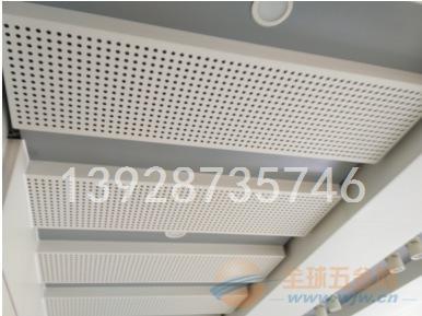 电影院冲孔铝单板天花吊顶氟碳铝单板厂供应