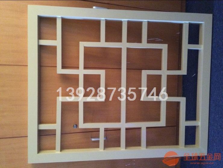 青岛别墅区铝合金窗花 港式铝窗花 防护格式铝窗花