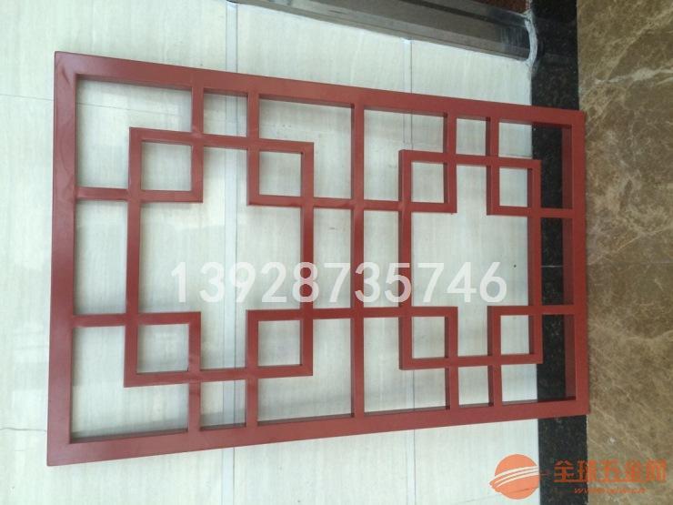 丽江景区铝窗花 雕刻镂空铝窗花 设计制造铝窗花