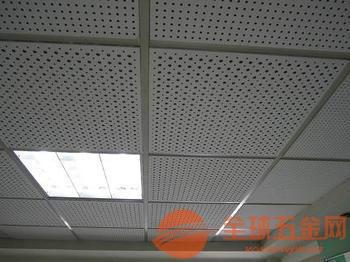 多功能会议室穿孔铝单板吊顶冲孔铝单板厂直销环保质量保证