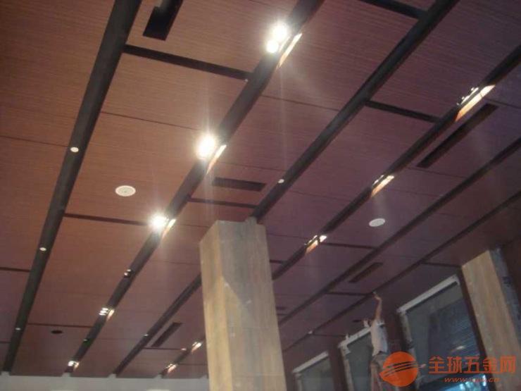 宁波会所木纹铝单板 氟碳铝单板 雕刻木纹铝单板