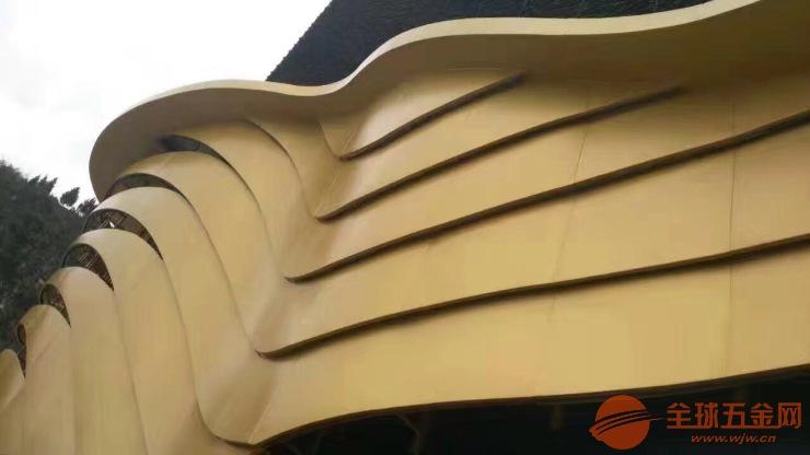 北京路步行街门头铝单板 造型铝单板 现场效果图