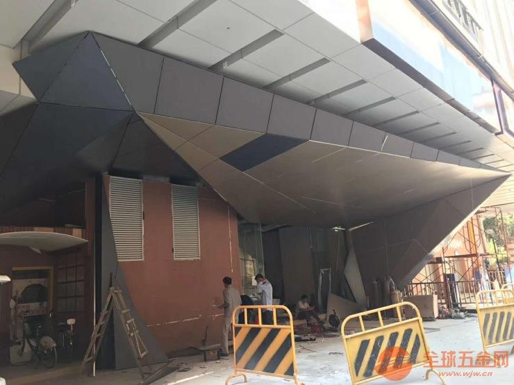 王府井步行街门头铝单板 造型弧形铝单板 铝单板样板间