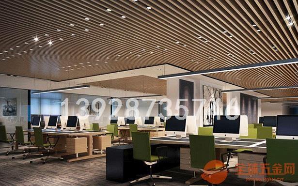 鞍山市商场铝方通 弧形造型铝方通 吊顶优质品牌