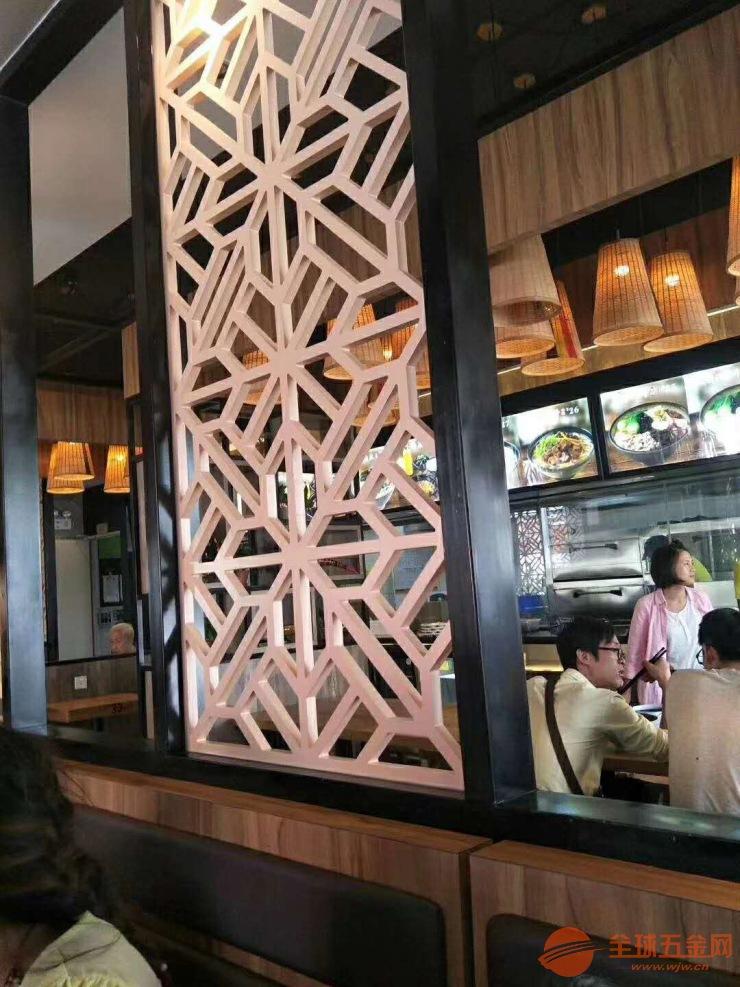 上岛咖啡铝窗花 格式铝窗花 屏风铝窗花
