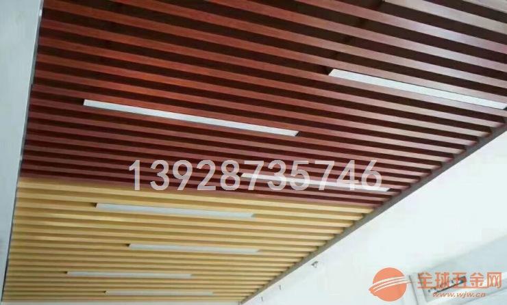 铜川市电脑商业城场铝方通吊顶 造型铝方通 金色吊顶