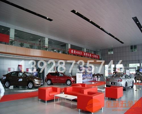 汽车4S店东风日产店镀锌钢板吊顶 穿孔铝单板