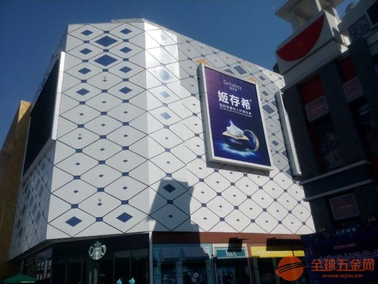 广场外墙铝单板 造型弧形铝单板 铝单板主网页