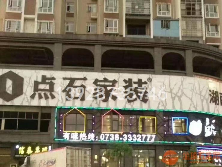 台北市商业广场门头雕刻铝单板 穿孔铝单板 雕花单板