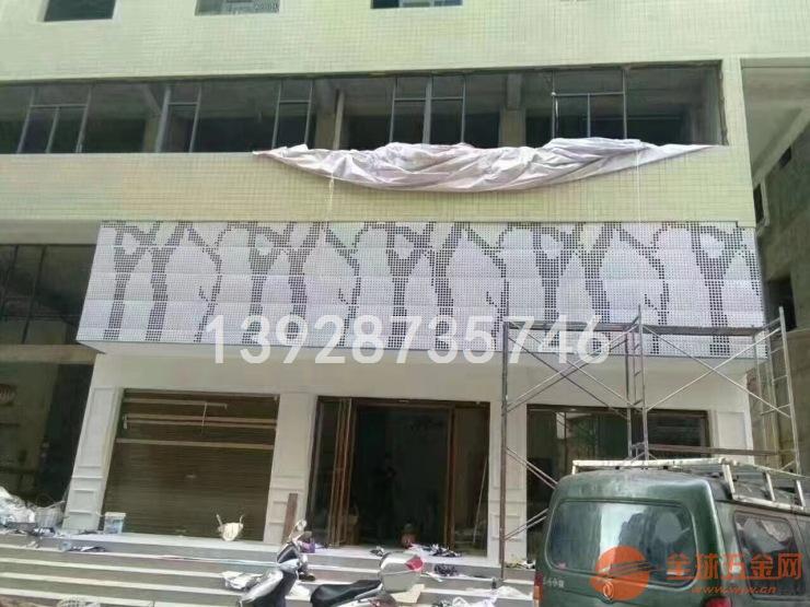 郑州火锅店铝单板 雕刻镂空铝单板 造型铝单板
