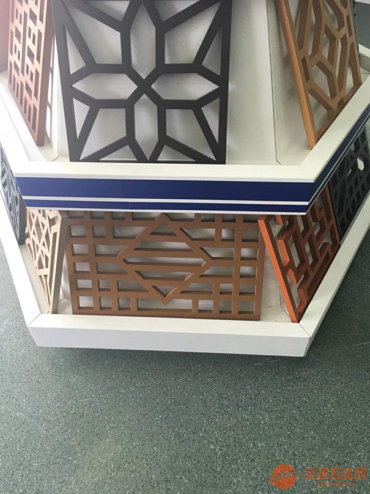 北京茶楼铝窗花 雕刻镂空铝窗花 窗户铝窗花