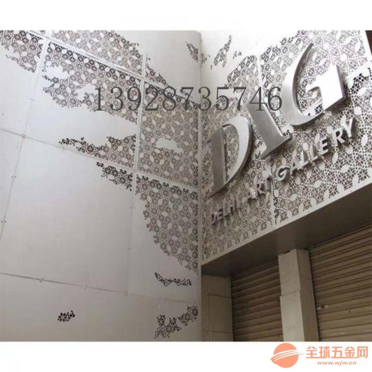 门头镂空铝单板 雕刻雕花铝单板 外墙铝单板