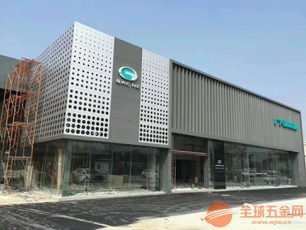 重庆工程铝单板 造型弧形铝单板 氟碳铝单板