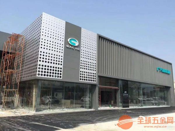 4S店镀锌钢板吊顶 冲孔铝单板 圆孔铝单板外墙