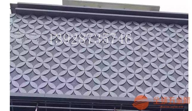 歌剧院雕花铝单板 镂空铝单板 雕刻铝单板