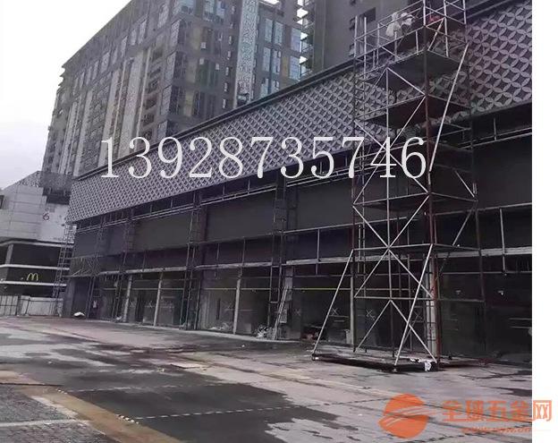 开封广场雕花铝单板 镂空铝单板 氟碳铝单板