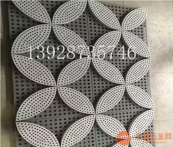 酒店镂空铝单板 造型镂空铝单板 花型铝单板