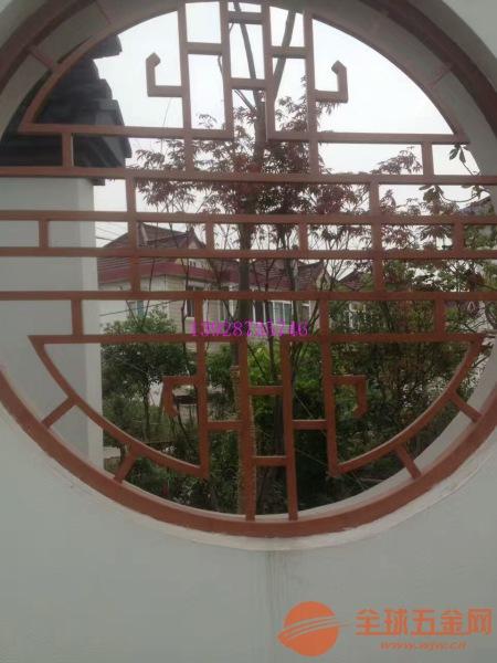 西安文化馆铝合金花格窗花 港式铝窗花 中式铝窗花