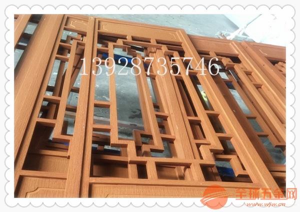 香港别墅区铝合金窗花 港式铝窗花 防护格式铝窗花