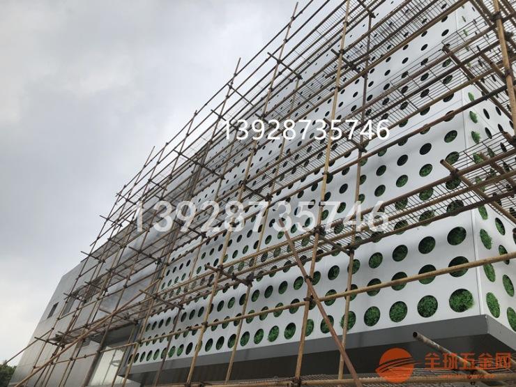香港广场穿孔铝单板 外墙铝单板 冲孔铝网板