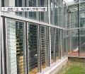 写字楼外墙铝挂片遮阳百叶窗报价合理厂家供应直销