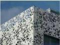 外墙镂空雕刻铝单板厂供应