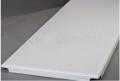 镀锌条形铝单板天花吊顶厂直销