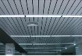 长沙游乐场R型条形铝条扣天花吊顶厂供应