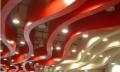 酒店弧形造型铝方通天花吊顶厂家定制品牌厂家