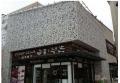 会所门头镂空雕刻铝单板 造型铝单板 门头铝单板