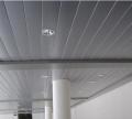 银行H型条形铝条扣天花吊顶厂家直销