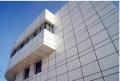 电信大夏外墙氟碳铝单板墙幕铝单板厂直销十大品牌厂