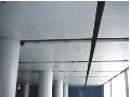 桂林明式方型铝扣板天花吊顶厂直销