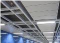 政府大楼勾搭式铝扣板天花吊顶厂供应