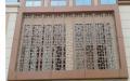 酒店镂空雕刻铝窗花厂供应