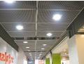 南京汽车站拉网铝板吊顶 铝网板 网状吊顶