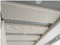 办公楼穿孔铝单板吊顶 冲孔铝单板 吊顶展示