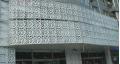 歌剧院雕刻镂空铝单板 外墙铝单板