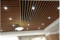 格力电器城木纹铝方通天花吊顶厂供应