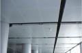 商场勾搭式铝单板天花吊顶木纹铝单板厂家供应