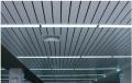 苏州商场H型条形铝条扣天花吊顶高边条扣厂供应
