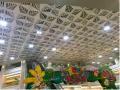 沃尔玛超市穿孔铝单板吊顶 雕刻镂空铝单板 形象吊顶之美
