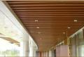 嘉兴餐厅走廊铝方通吊顶 型材铝方通 弧形吊顶