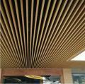 山东万达广场铝方通吊顶 木纹铝方通 广场专用吊顶
