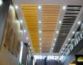 餐厅铝方通吊顶 木纹铝方通 型材铝方通