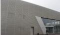 成都奥迪4S店外墙铝单板 拉网板 奥迪长城拉网板